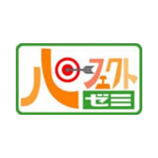 東広島の個別指導塾